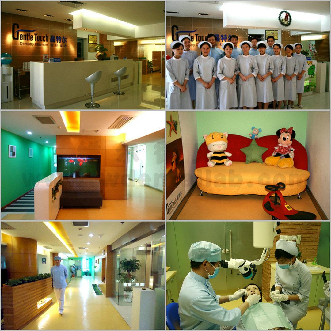 China Dental Lab Fda Certified Dental Lab Full Service