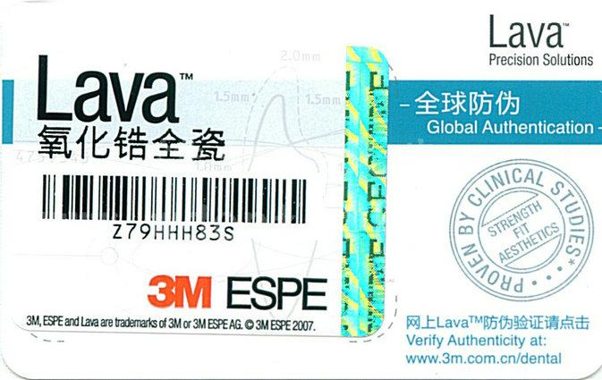 China Dental Lab | FDA Certified Dental Lab | Full Service